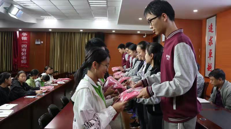 洛阳三中2019级腾讯…